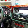 新竹 台中 BMW X1 E84 8吋 類ID5介面 4核16...