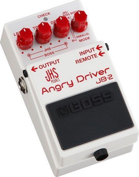 ☆ 唐尼樂器︵☆ BOSS JB-2 Angry Driver JHS PEDALS 聯名電吉他破音單顆效果器 JB2