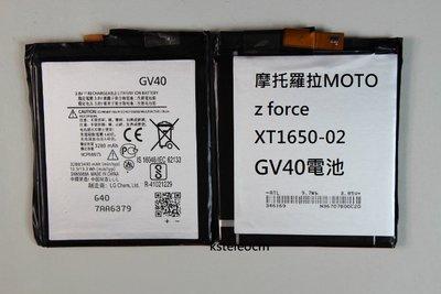 適用於摩托羅拉MOTO z force手機電池 XT1650-02內置電池GV40電池