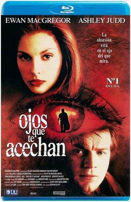 【藍光電影】迷情追緝令 / 目擊者的眼睛 / 燃情追蹤  EYE OF THE BEHOLDER (1999)