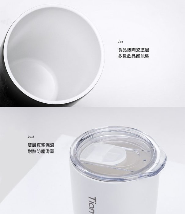 Tiamo 堤亞摩咖啡生活館【HE5159】Tiamo 真空陶瓷隨手杯 250ml三色
