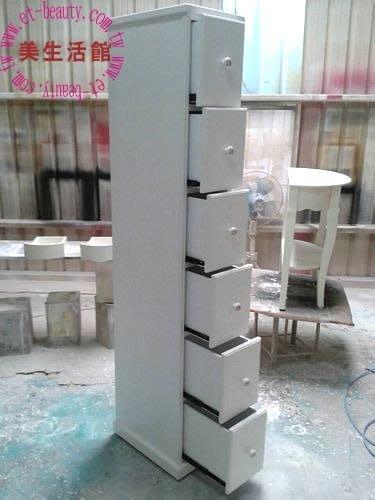美生活館---客訂款---全新鄉村風格--全原木大六抽白色收納櫃/置物櫃/夾縫櫃/衣物櫃