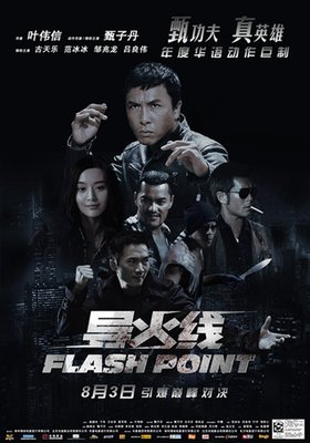 【藍光電影】導火線 Flash Point 17-014