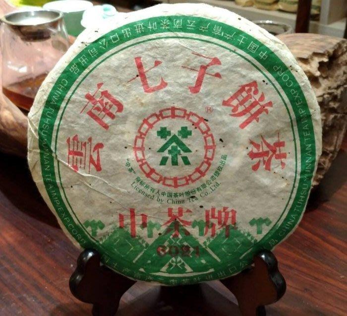 [茶太初] 2006 中茶 昆明廠 6021 357克 生茶