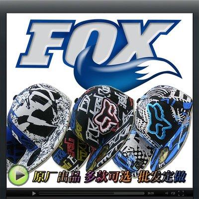 【潮流前線】封口帽 FOX狐貍戶外帽子 hiphop潮男女士涂鴉平沿 不可調節棒球帽