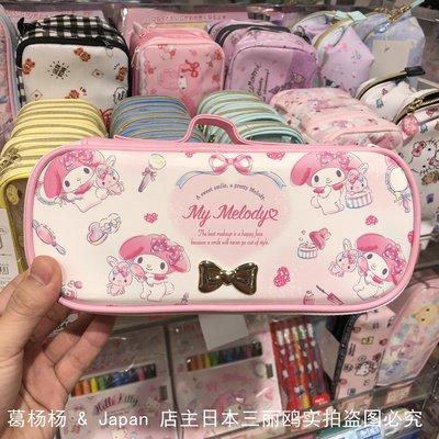 文具盒現貨日本Sanrio三麗鷗kitty美樂蒂甜夢貓學生筆袋筆盒筆筒文具袋