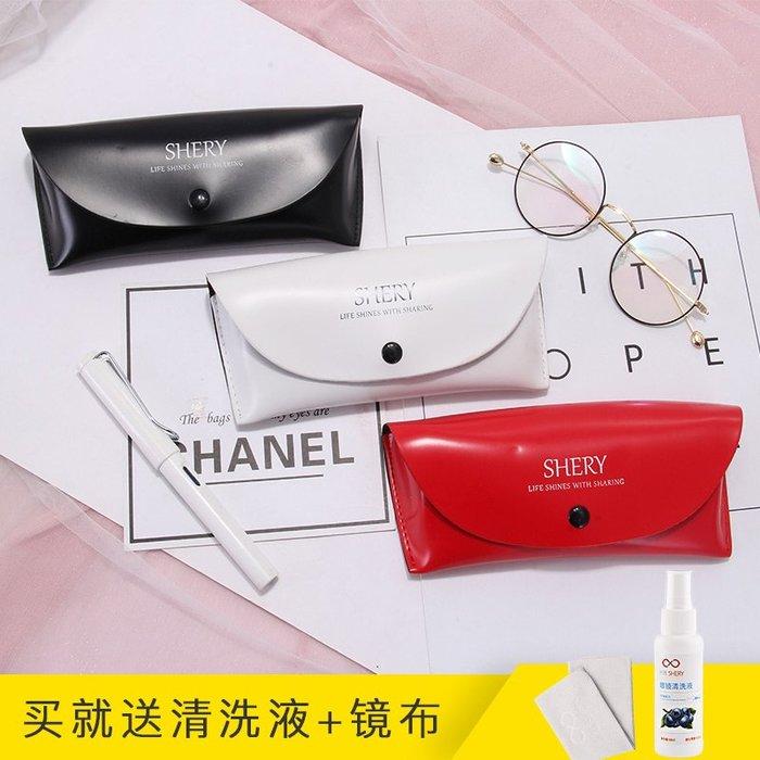 爆款熱賣-眼鏡盒韓國小清新復古男女抗壓便攜眼睛盒太陽鏡墨鏡盒