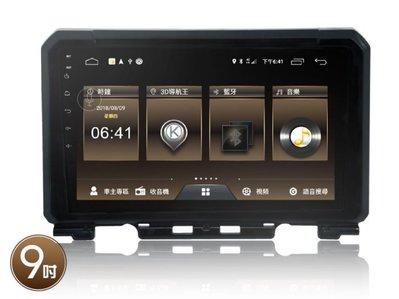 阿勇汽車影音 2019年 JIMNY 專車專用9吋安卓機 JHY MS6P系列 台灣設計組裝 系統穩定順暢 售服完善