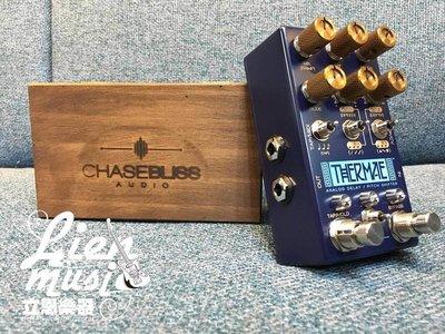『立恩樂器』免運優惠 買送短導線 CHASE BLISS AUDIO THERMAE 頂級 延遲 變調 效果器