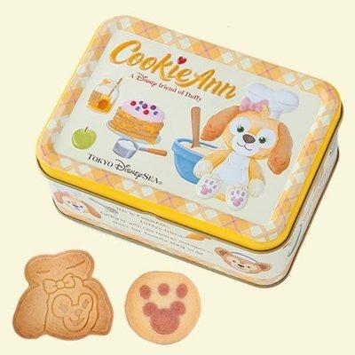 Miss莎卡娜代購【東京海洋迪士尼】﹝預購﹞達菲熊好朋友 CookieAnn 曲奇狗 方形鐵盒 造型餅乾禮盒