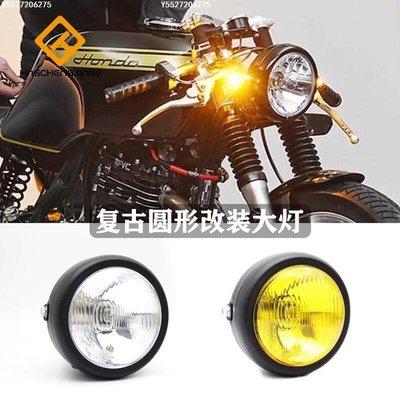 【可開發票】復古改裝摩托車大燈 圓形GN前照燈 復古配件機車近遠光燈[機車部件]
