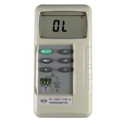 【電子超商】TENMARS 世駿 YF-160A 數位溫度錶