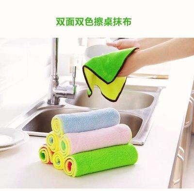 优思居 加厚吸水抹布 厨房不掉毛洗碗巾擦桌布清洁布不沾油洗碗布 新竹縣