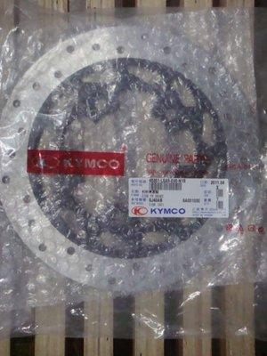 光陽 原廠 DINK 180 雷霆王 RACING 125/150 超五 G6 前煞車圓盤 碟盤 圓碟 240MM