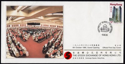 Hong Kong 1986' The Stock Exchange of HK Grand Opening Office FDC