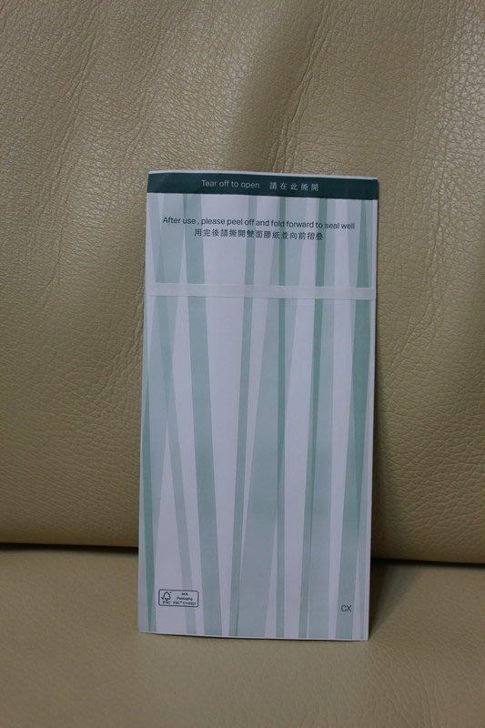 國泰航空 CATHAY PACIFIC CX款 防水 清潔袋 清潔帶 紙袋 紙帶 垃圾處置暈機袋 收藏 收集 紀念
