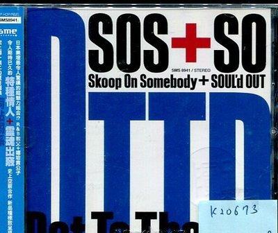 *真音樂* SKOOP ON SOMEBODY SOUL'D OUT / DOT TO THA DO 二手 K20673
