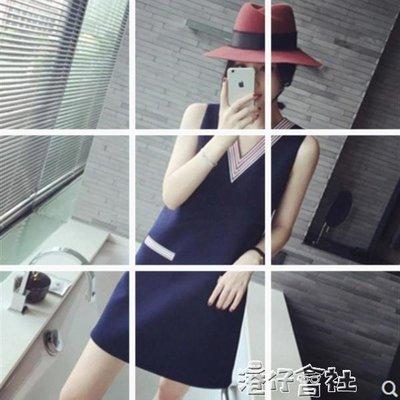 v領連身裙女裙子韓版女裝氣質顯瘦無袖背心裙