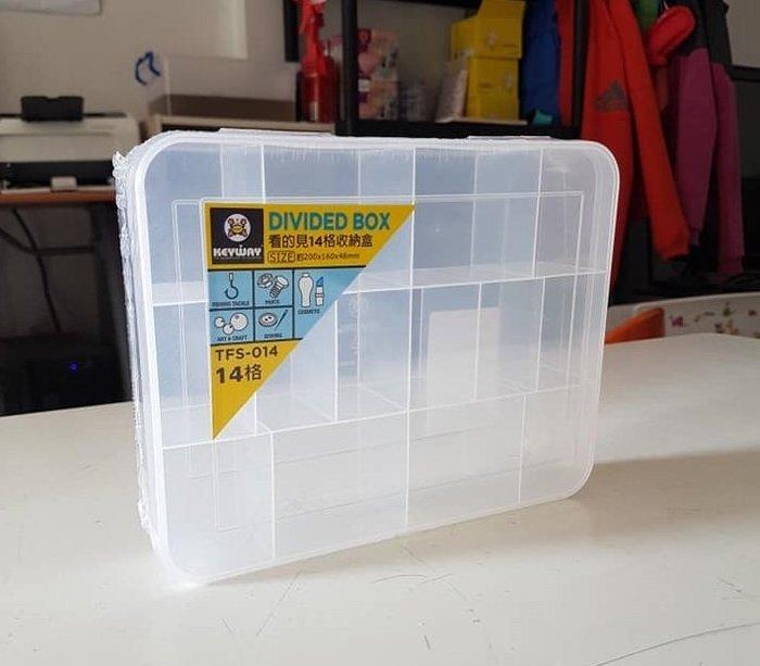 小毛收納館『KEYWAY TFS014看的見14格收納盒』含稅開發票 聯府 文具飾品 零件盒桌上小物 1.2L
