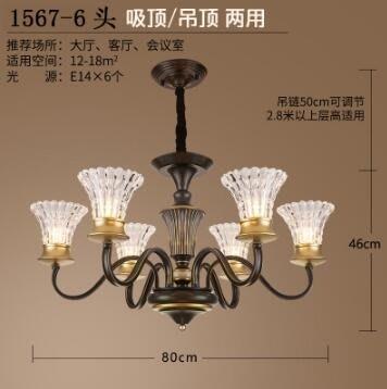 吊燈美式歐式客廳大氣簡約現代鐵藝鄉村復古臥室別墅餐廳北歐燈具