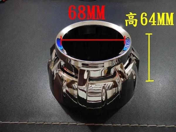 【炬霸科技】3代 多層次 電鍍 飾圈。RS6 W211 E46 FX35 E34 G35 RX330 camry rx350 R350 E92 E60