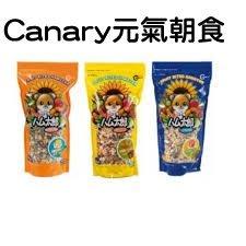 Canary元氣朝食/滿漢暮食鼠用飼料400g(老公公、銀狐、三線鼠、倉鼠、寵物鼠適用)F-105