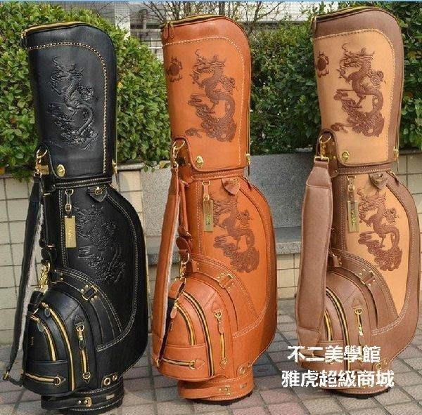 【格倫雅】^PGM 高爾夫球包 球袋 標準包 高爾夫球桿包 golf包 高22121[