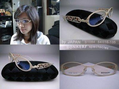 【信義計劃眼鏡】Bonkers 日本 彩繪玻璃雙色鏤空造型框 BO JF La face超越font Rey Z