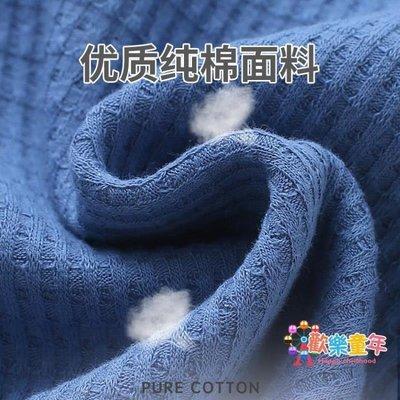 嬰兒刷毛保暖單件內衣秋冬寶寶保暖上衣棉質兒童長袖加厚肩扣衛生衣