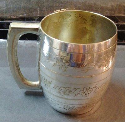 237 高級英格蘭鍍銀杯 Silver Plated Barrel Shaped Tankard with Flower