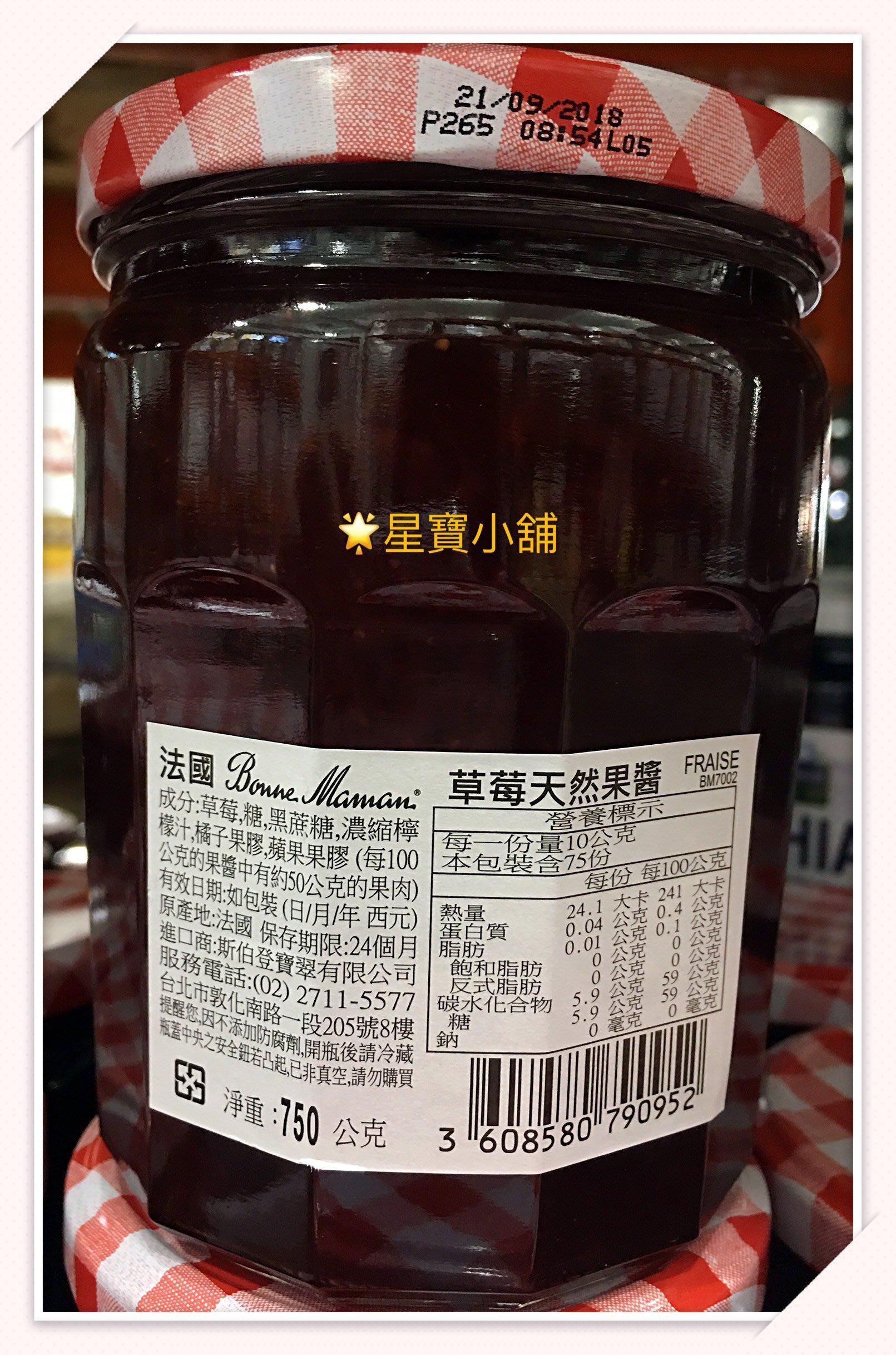 好市多BONNE MAMAN STRAWBERRY 草莓果醬