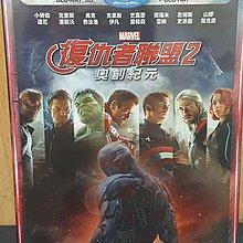 二手BD/DVD專賣店【復仇者聯盟:奧創紀元 3D+2D】台灣正版全新未拆藍光光碟