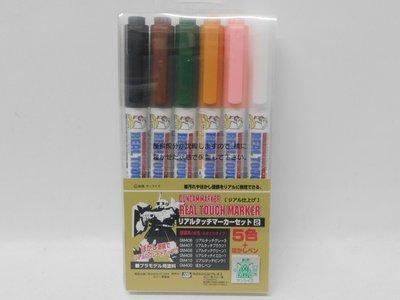 土城三隻米蟲 鋼彈麥克筆 鋼彈筆 鋼彈專用筆  薩克 專用6色 GMS113