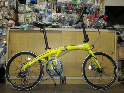 【愛爾蘭自行車】IRLAND TRINX 20吋 451輪組 7速 SHIMANO 鋁合金 碟煞 折疊車 冠鑫自行車