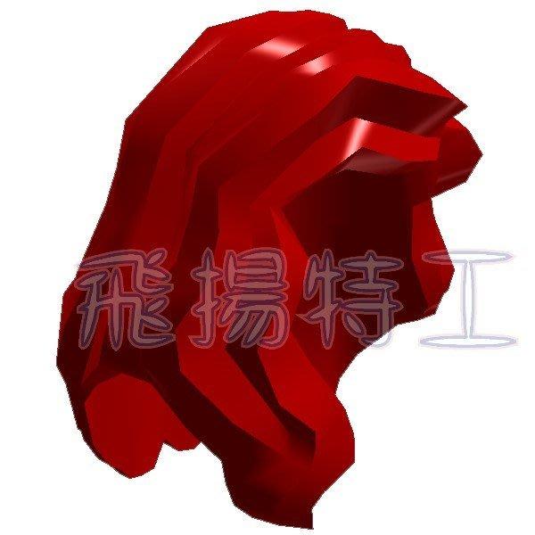 【飛揚特工】小顆粒 積木散件 裝備 頭髮 SHA513 配件 零件 (非LEGO,可與樂高相容)