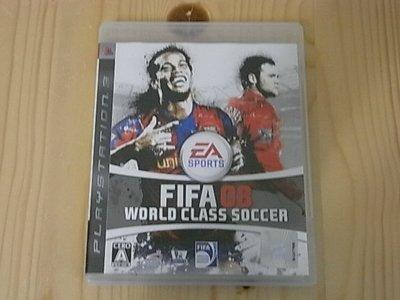 【小蕙館】PS3~ 國際足盟大賽 08 FIFA 08 (純日版)
