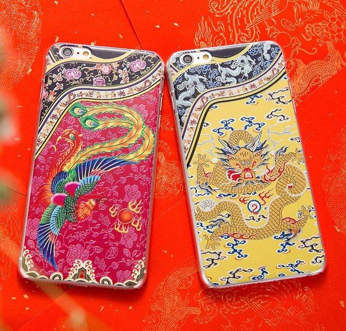 【鳳眼夫人】原創設計訂製款 復古中國風個性情侶對殼龍袍鳳袍立體浮雕磨砂半包iphone手機殼 i8保護殼plus手機殼