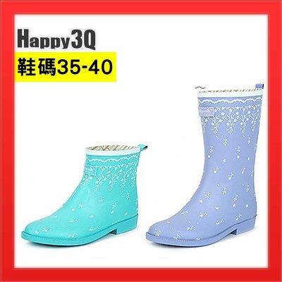 低筒雨鞋短筒雨靴女生防水短靴時尚雨鞋雪花蕾絲下雨天雨具-紫/藍35-40【AAA2190】預購