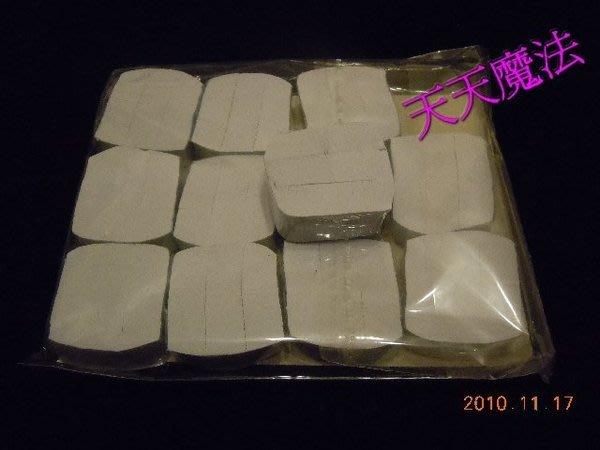 【天天魔法】【973A】白色雪花紙(12顆一包)