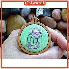 #現貨直出  Mini Round Shape Embroidery Hoop for Cross Stitch-MDI