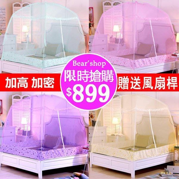 ∵四隻小熊°  家用蚊賬  蒙古包蚊帳1.5m床雙人家用1.8m床支架拉鏈有底1.2米單人學生宿舍