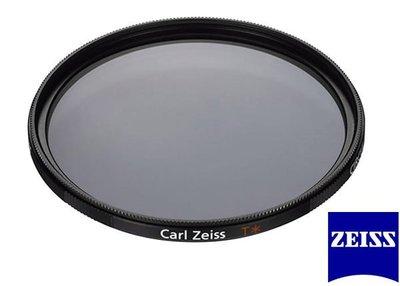 《WL數碼達人》Zeiss T* POL Filter 77mm 蔡司 T* CPL 偏光鏡 濾鏡 77mm 公司貨 新北市