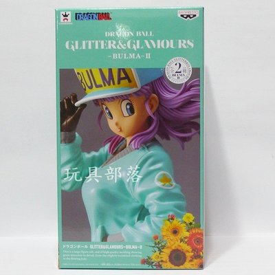 *玩具部落*G&G 代理 景品 美少女 七龍珠 BULMA 布瑪 B款 綠衣 特價521元
