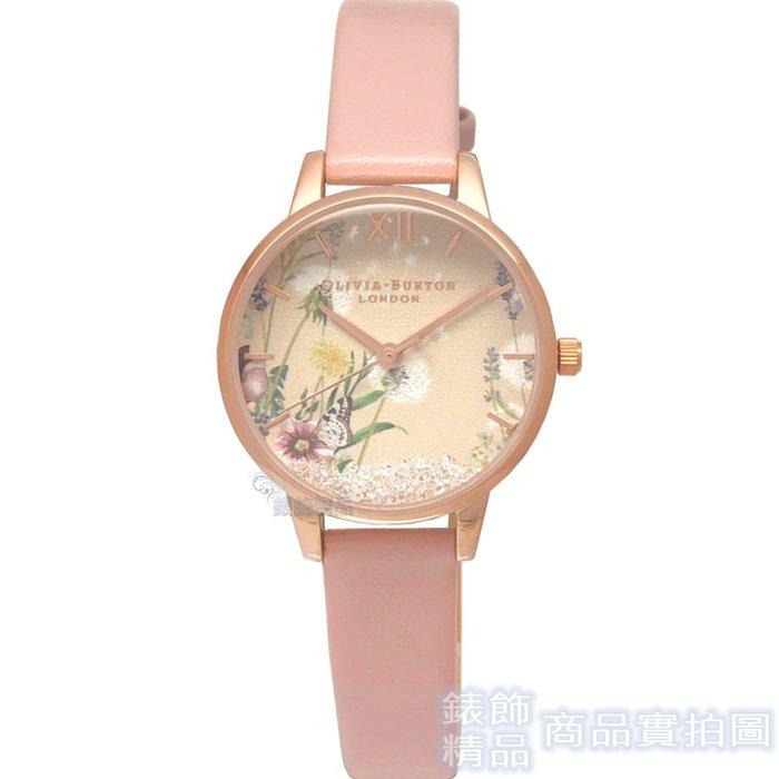 OLIVIA BURTON 手錶 OB16SG04 許願蒲公英 流動璀璨水晶 藕色皮帶30mm【錶飾精品】