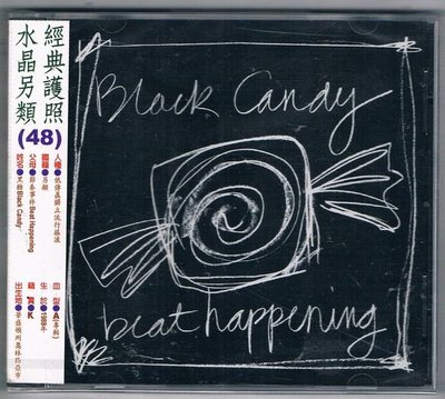 [鑫隆音樂]西洋CD-水晶另類護照(48) BEAT HAPPENING  BLACK CANDY / 全新