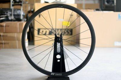 ~騎車趣~DT Swiss PRC1400 Spline 35 700c 碳纖維輪組 CARBON  0%分期