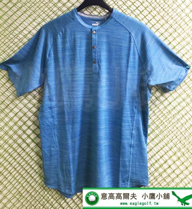 [小鷹小舖] PUMA GOLF CLOUDSPUN 59758402 高爾夫 男仕 短袖上衣 素色 彈性 防潮 柔軟手