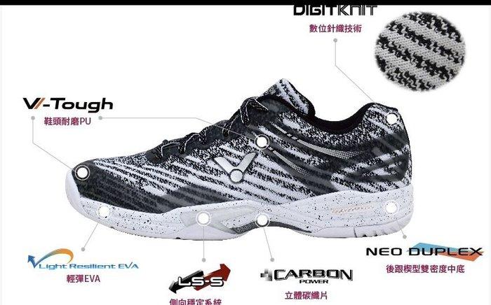 (羽球世家)勝利羽球鞋 A922 AC 白黑 針織高透氣舒適款 922 顛覆Victor 羽球鞋的新潮設計研發