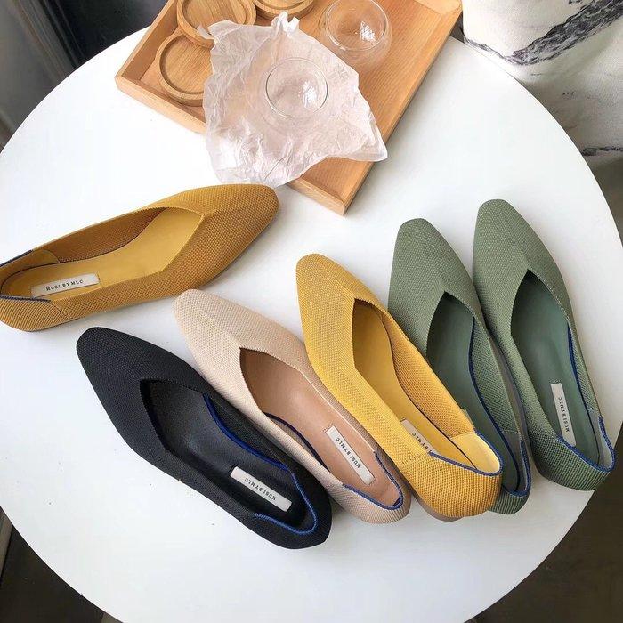 SEYES   NYLON復古古著時尚藍色滾邊針織面平底鞋