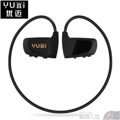 【星居客】 隨身聽優邁無線運動型跑步耳機頭戴式迷你MP3音樂播放器SPORT可愛隨身聽S932
